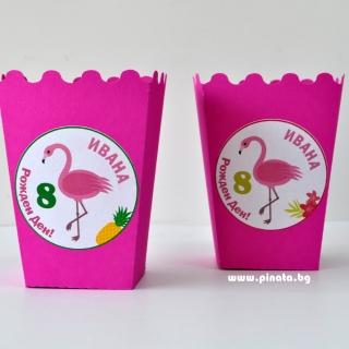 Персонализирана кутийка за пуканки Фламинго
