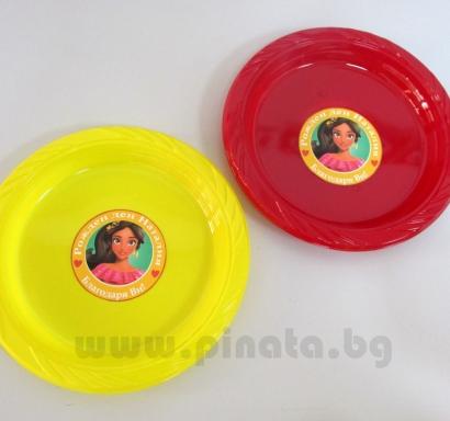 Персонализирана пластмасова парти чинийка Елена от Авалор / Elena from Avalor