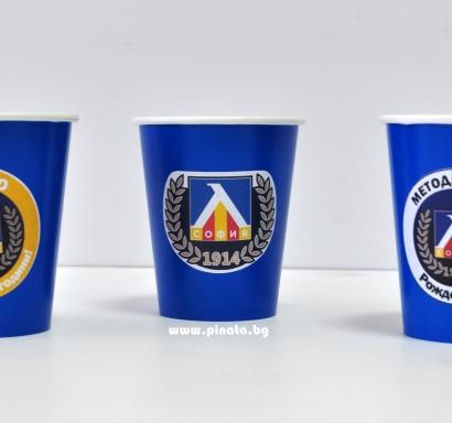 Персонализирана хартиена парти чашка 270 мл Левски 1914