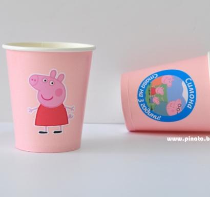 Персонализирана хартиена парти чашка 250 мл Пепа Пиг, 5бр. пакет