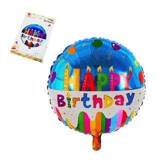 """Балон Рожден Ден / """"Happy Birthday"""" шарени свещи /фолио/, 45х45 см"""