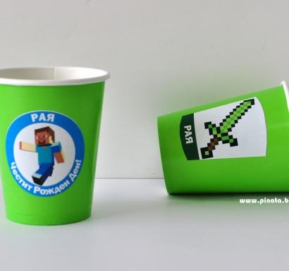 Персонализирана хартиена парти чашка 250 мл Майнкрафт, 5бр. пакет