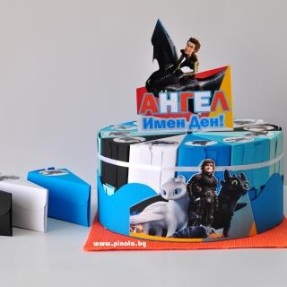 Хартиена торта с тематична декорация и персонализация Как да си дресираш дракон