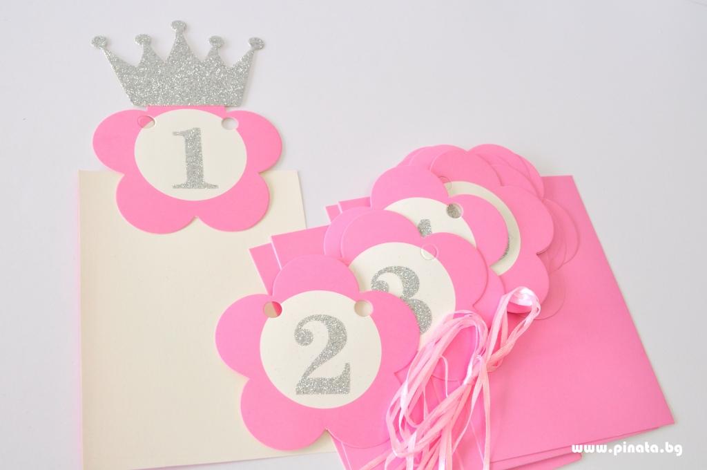 Фото банер комплект за Първи рожден ден, в розово със сребърни букви брокат