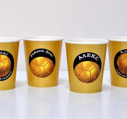 Персонализирана хартиена парти чашка 270 мл Футбол Златна топка