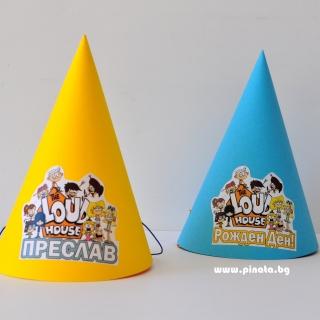 Персонализирана парти шапка Къщата на Шумникови