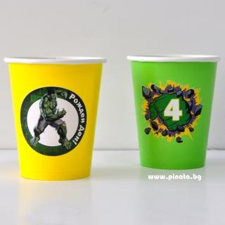 Персонализирана хартиена парти чашка 250 мл Хълк