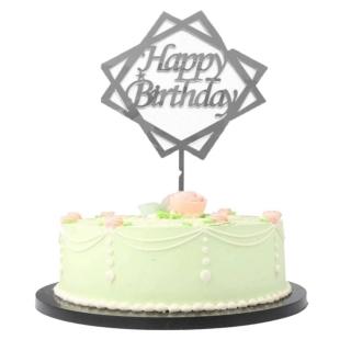 Декорация за торта с текст Happy Birthday в сребърно, 12х14см