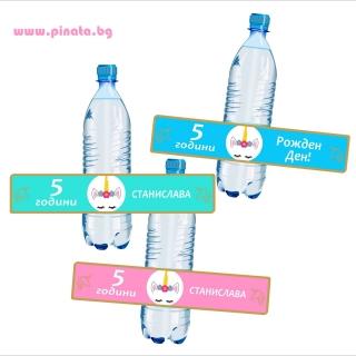 Персонализиран парти етикет за бутилка с вода Еднорог, 5бр. в пакет