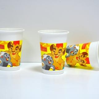 Пластмасова парти чашка Цар Лъв 200 мл, лицензирана Дисни
