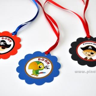 Персонализиран парти медальон Пирати