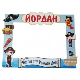 Селфи рамка за снимки Пирати, пиратско парти 60х80 см