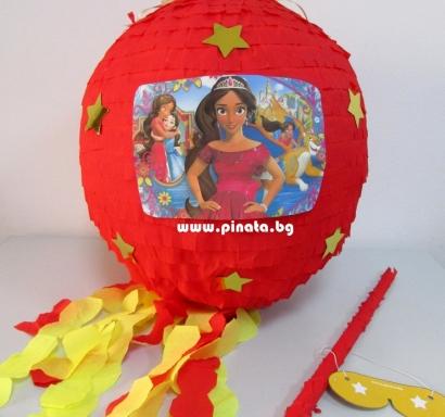 Пинята Елена от Авалор диаметър 40 см