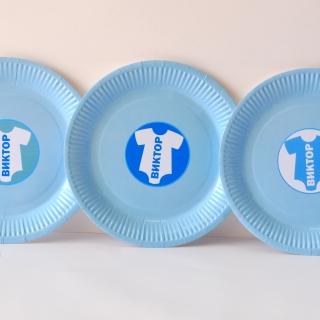 Персонализирана хартиена парти чинийка Бебе момче Боди