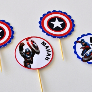 Тематичен персонализиран топер за мъфини Капитан Америка