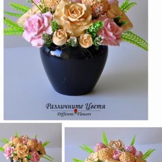 Букет  от ароматизирани гипсови цветя в керамична кашпа цвят графит