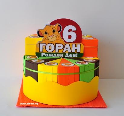 Хартиена торта с тематична декорация и персонализация Цар Лъв
