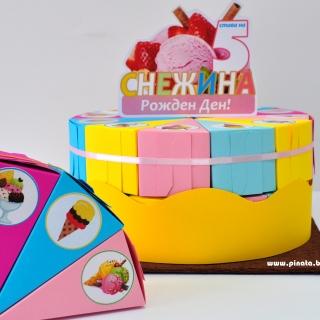 Хартиена торта с тематична декорация и персонализация Сладолед