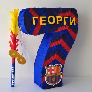 Пинята Барселона цифра 7 височина 50 см