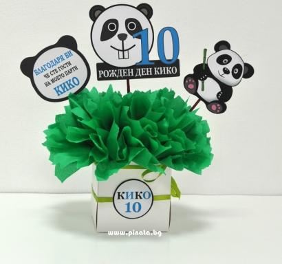 Парти украса за маса Панда