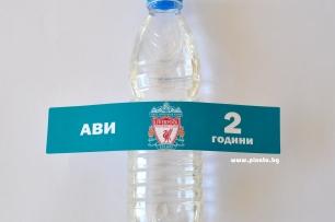 Персонализиран парти етикет за бутилка с вода Ливърпул, 5 бр. в пакет