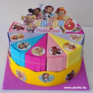 Хартиена торта с тематична декорация и персонализация Кафенето на Масленка