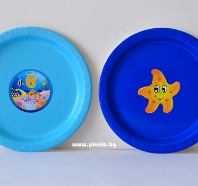 Персонализирана хартиена парти чинийка Морско дъно