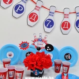 Промо тематичен парти пакет х10 Боулинг