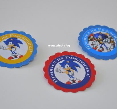Персонализиран парти медальон тип значка Супер Соник