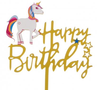Декорация за торта Еднорог с текст Happy Birthday в златно, 15х13см