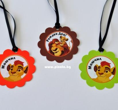 Персонализиран парти медальон Цар Лъв, 5бр. пакет