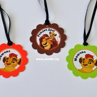 Персонализиран парти медальон Цар Лъв