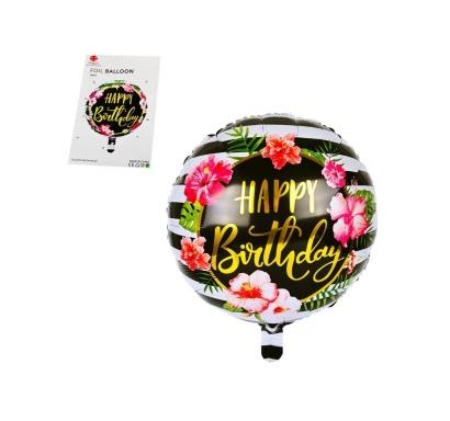 Балон Рожден Ден /