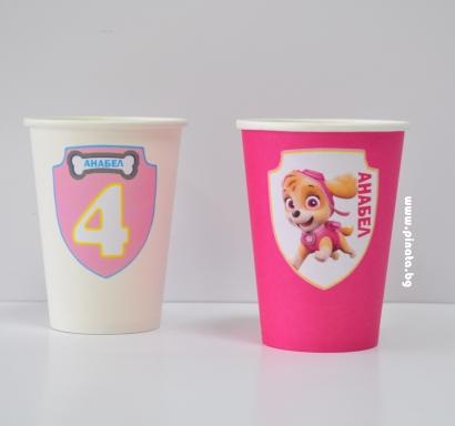 Персонализирана хартиена парти чашка 270 мл Скай Пес Патрул