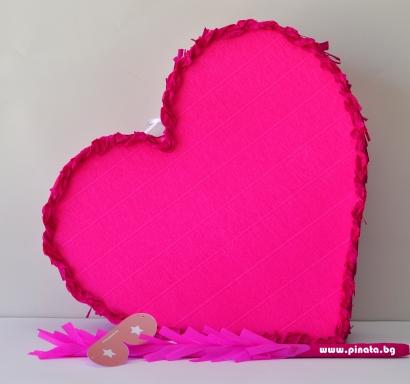 Пинята Сърце Фигура