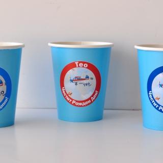 Персонализирана хартиена парти чашка 250 мл Самолет