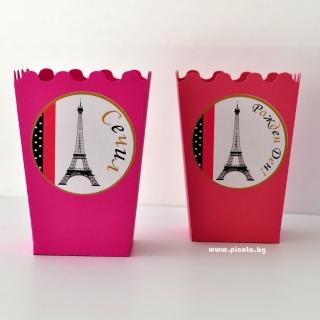 Персонализирана кутийка за пуканки Париж Айфелова кула