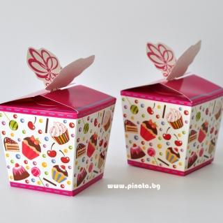 Кутийки за подаръци или сладки - 4 бр. в пакет