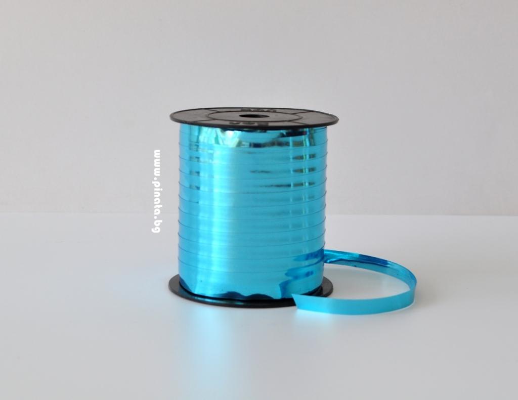 Лента за връзване на балони синя блестяща /10 метра/