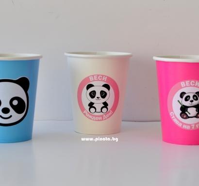 Персонализирана хартиена парти чашка 270 мл Панда за момиче