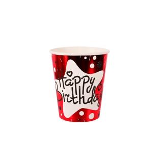 Хартиена парти чашка с текст Happy birthday, цвят червен фолио,  240 мл, 10 бр. в опаковка