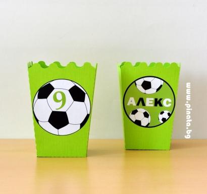 Персонализирана кутийка за пуканки Футбол