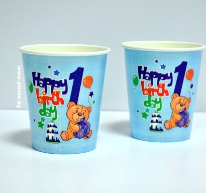 Хартиена парти чашка Честит първи рожден ден момче