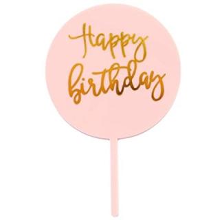 Декорация за торта с текст Happy Birthday в розово и златно,16.5см