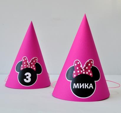 Персонализирана парти шапка Мини Маус