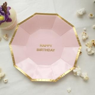 Хартиена парти чинийка цвят светло розов със златен кант и надпис Happy Birthday, 18х18см 10 бр. в опаковка