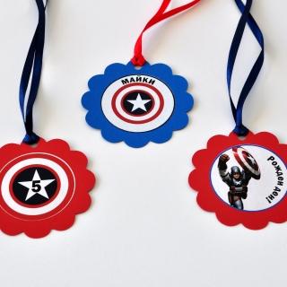 Персонализиран парти медальон  Капитан Америка
