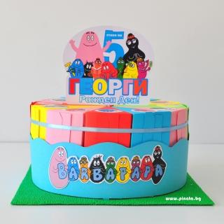 Хартиена торта с  тематична декорация Барбарони