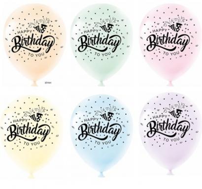К-кт балони тип макарон с печат Happy Birthday, 30 см. диаметър, 5 бр. в опаковка микс цветове
