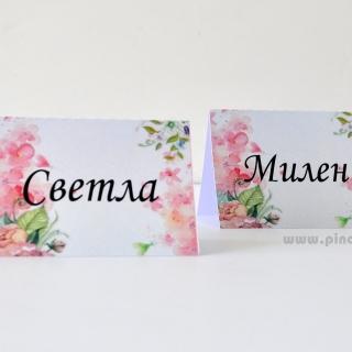Тейбъл картичка с флорални елементи